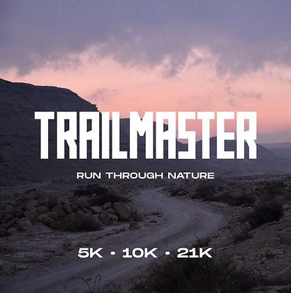 Trailmaster_website-1080x1089.jpg
