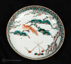 Imari small dishes