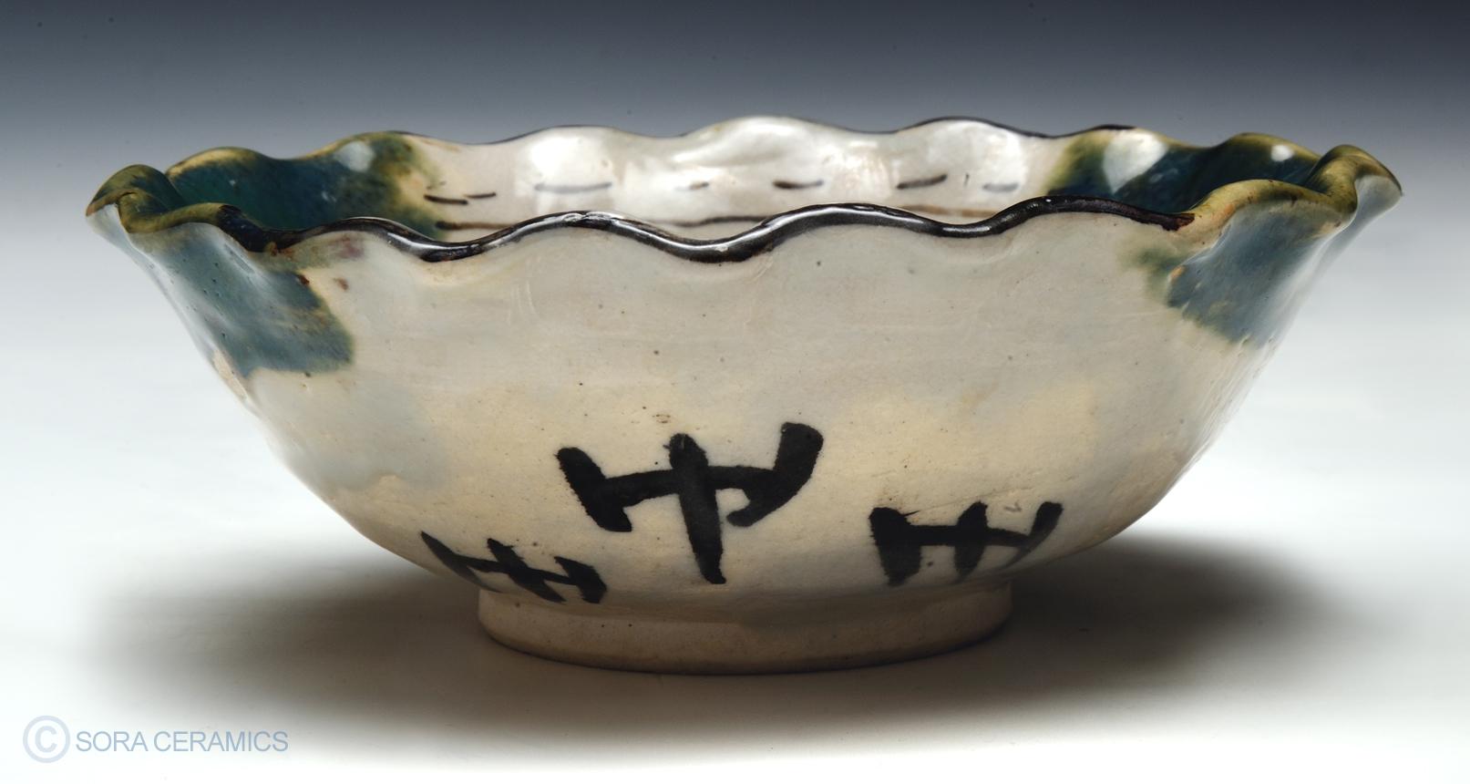 Pottery bowl, Oribe style