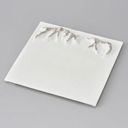 Platinum-Mountain-range-Plate(Zuihou-Kil