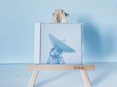 文藝天国 2nd album 「夢の香りのする朝に。」