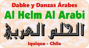 logo dabke Al Helm Al Arabi.jpg