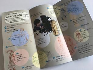 2020ショートショートフィルムフェスティバル&アジア U25入賞作品