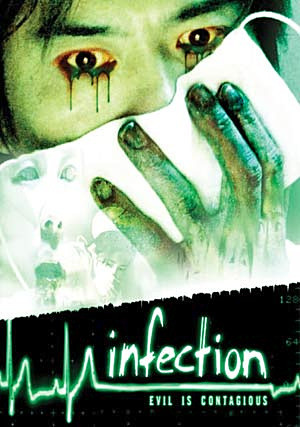 Infection 2004