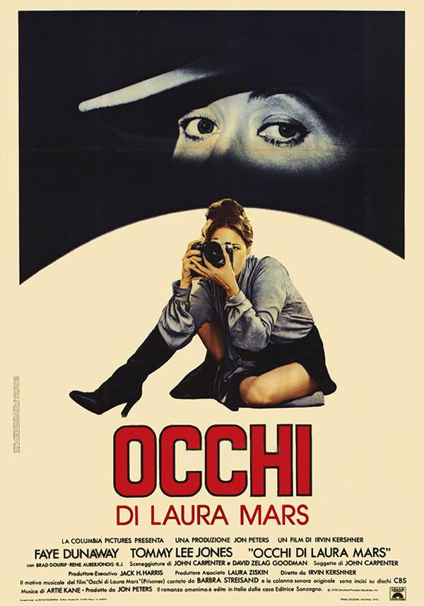 Italian film poster