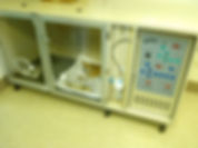 Intensive Care Unit Machine at Alpine Animal Clinic