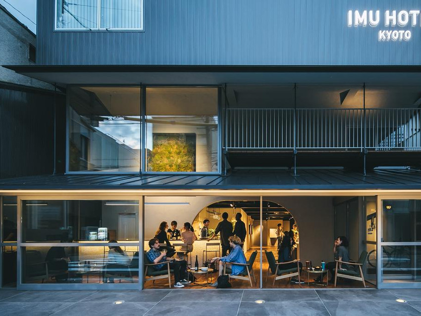 best hotels in kyoto japan
