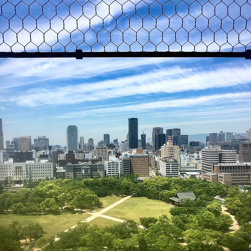 View for osaka japan travel guide