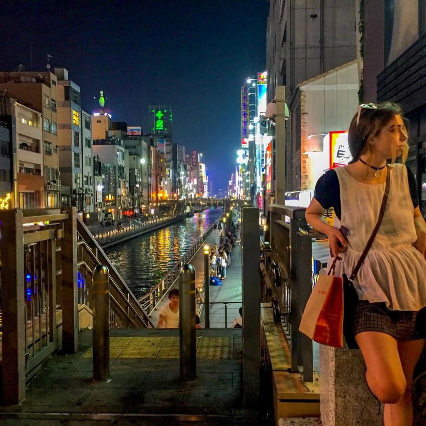 women in osaka japan on best travel blogs