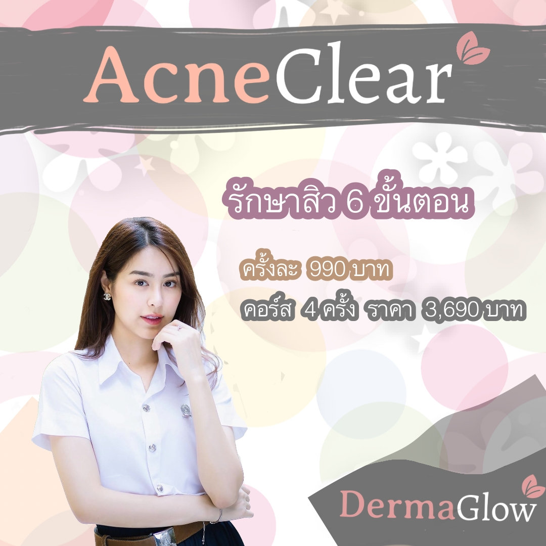 AcneClear Program