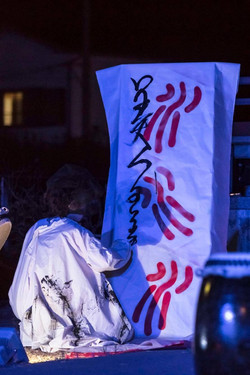 2017Aug水火祭4.jpg