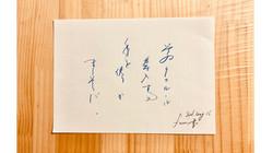 IMG-5831.JPG