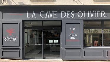 Façade du Domaine Olivier