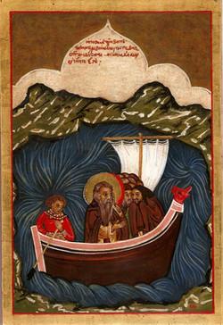 Máximo y sus discípulos