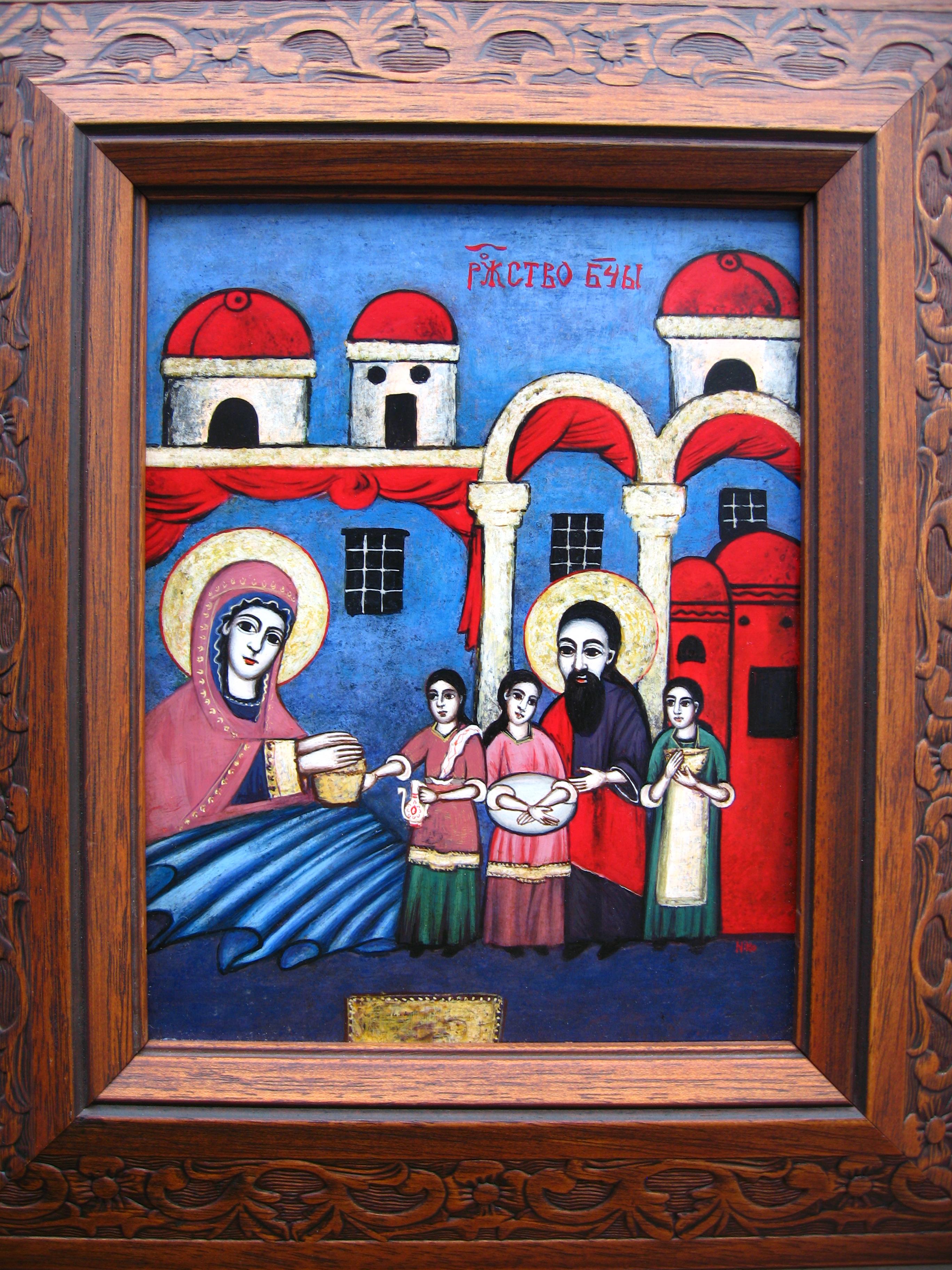 La Natividad de la Virgen
