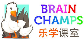 Brain Champs Kindergarten Logo