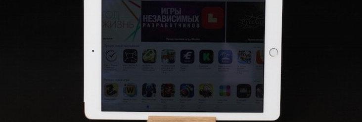 Подставка для iPad Smart
