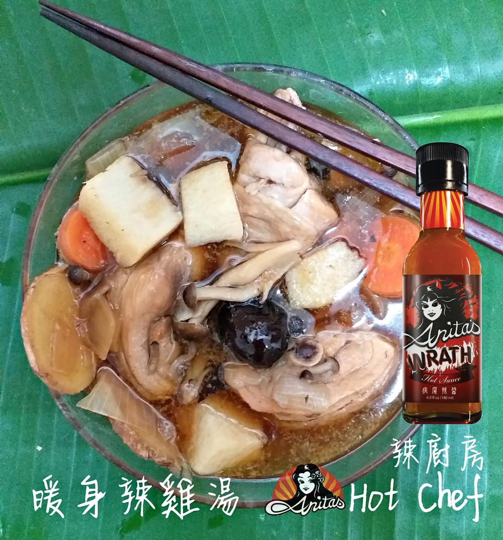 養身辣雞湯asian hottest  hot sauce ingredient brand anita's taiwanw台灣最辣辣椒醬