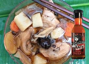 【暖身辣燉雞湯Spicy Chicken Stew】-抗寒養身食譜,情人節暖心感動料理-Anita's Hotchef