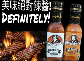 Anita's中秋烤肉秘技