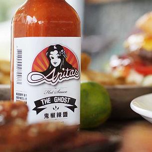 Anita's ghost hot sauce鬼椒辣醬