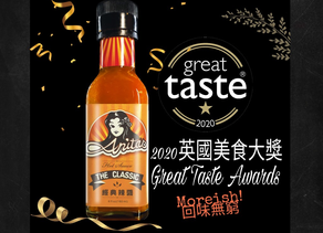 Anita's Hot Sauce is among the Great Taste winners of 2020