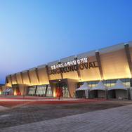 평창 동계 올림픽 - 강릉 스피드 스케이팅 경기장