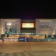 평창동계올림픽-강릉 하키센터