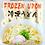 Thumbnail: Japanese Udon Noodles
