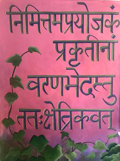 Ganesha Mural 3