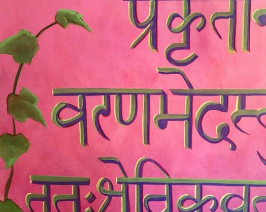 Ganesha Mural 2