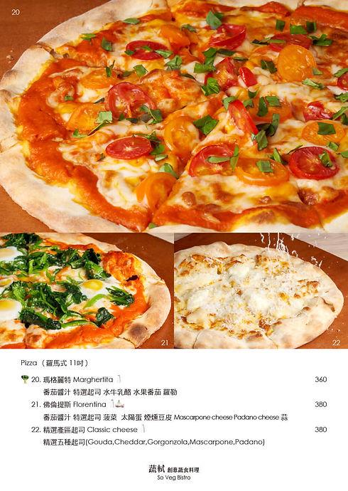 菜單型錄第7頁-蔬軾-蔬食創意料理餐廳.jpg