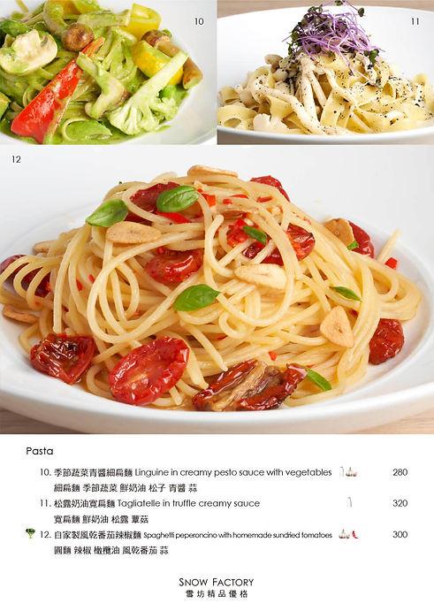 菜單型錄第4頁-蔬軾-蔬食創意料理餐廳.jpg