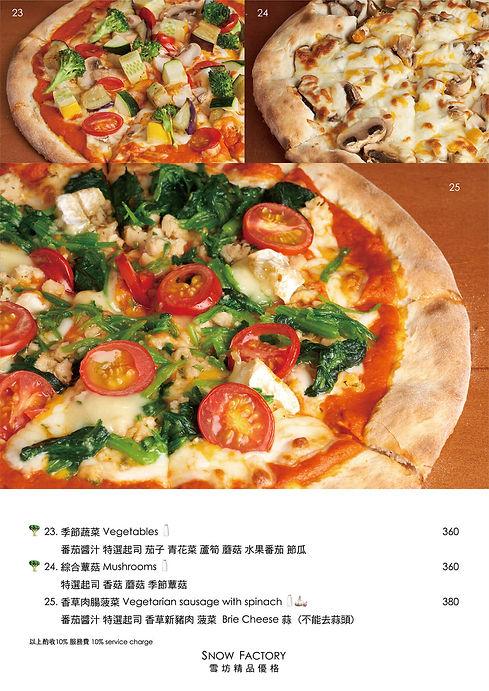 菜單型錄第8頁-蔬軾-蔬食創意料理餐廳.jpg