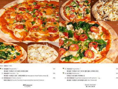 今天菜單上的披薩您吃過哪一道了呢