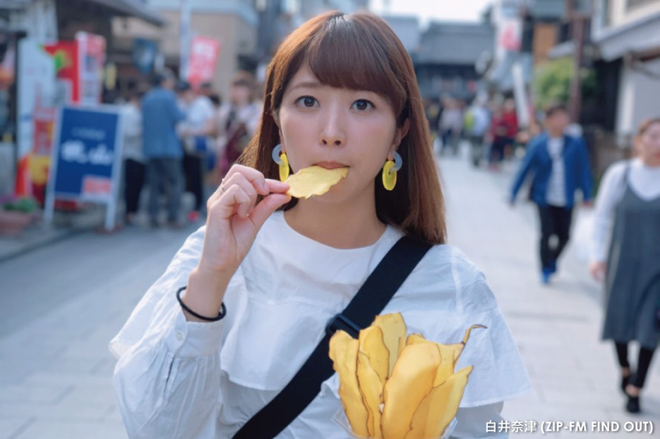 白井奈津(ZIP-FM FIND OUT)