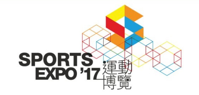 飛鷹活絡油   2017運動博覽