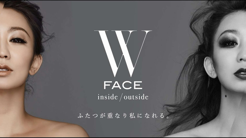 "Kumi Koda - Album ""W FACE"" - Song ""Wicked Girls"" - written & produced by Yuka O."
