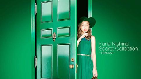 "Kana Nishino - Album ""Secret Collection"" - Song ""Shut up"" - cowritten by Yuka O."