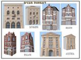דוגמאות למבנים 1.JPG