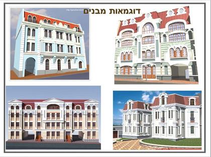 דוגמאות למבנים 2.JPG