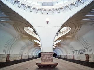Sokol Metro Station, Moscow, Russia 2015