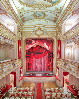 Yusopf Theatre Curtain, St Petersburg, Russia 2015