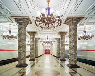 Avtovo Metro Station, St Petersburg, Russia 2015