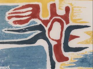 Alarum, 1976