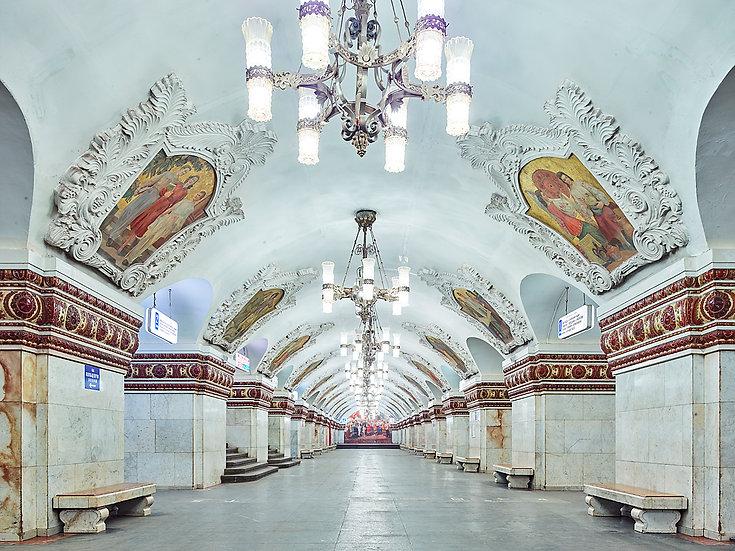 Kiyevsskaya Station, Moscow, Russia 2015
