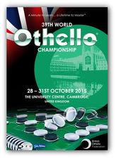 World Championship poster