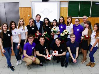 23 марта прошла отчетно-выборная конференция факультета математики и информационных технологий