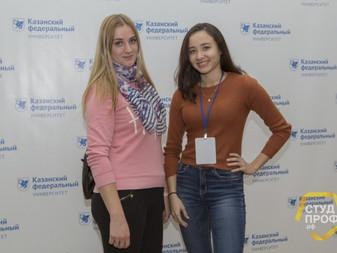 Студентки БашГУ приняли участие в праздновании 212-ой годовщины со дня основания Казанского универси