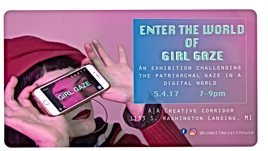 Girl Gaze 2017 Invite
